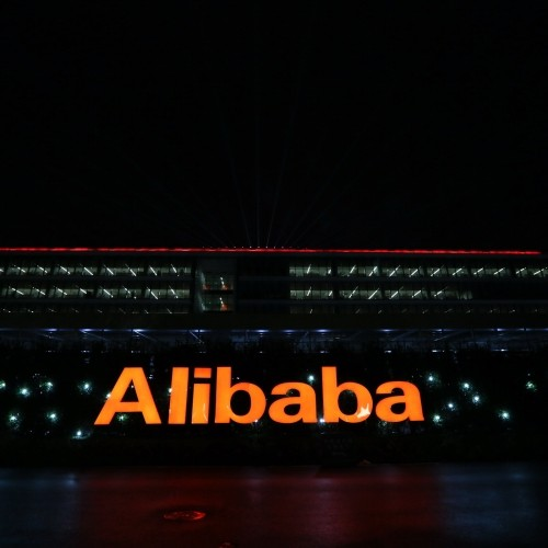 Alibaba CEO Outlines 2016 Growth Strategy